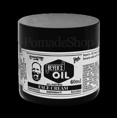 Beyer's Oil Face Cream