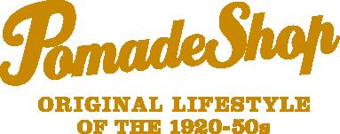 Yardley English Lavender Brilliantine | PomadeShop
