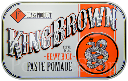 King Brown Tin Sign Heavy Hold Paste Pomade