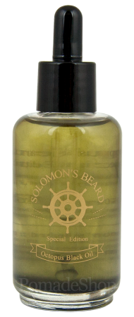 Solomon's Beard Octopus Black Oil -  Limited Edition
