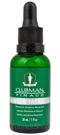 Pinaud Clubman Beard and Tattoo Oil